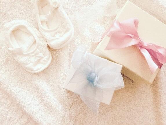 乳児へのプレゼント