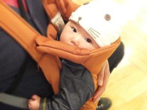 乳児の抱っこ紐