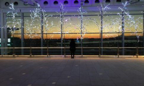 羽田空港イルミネーショ2018 日程