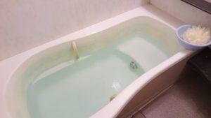 風呂残り湯で洗濯